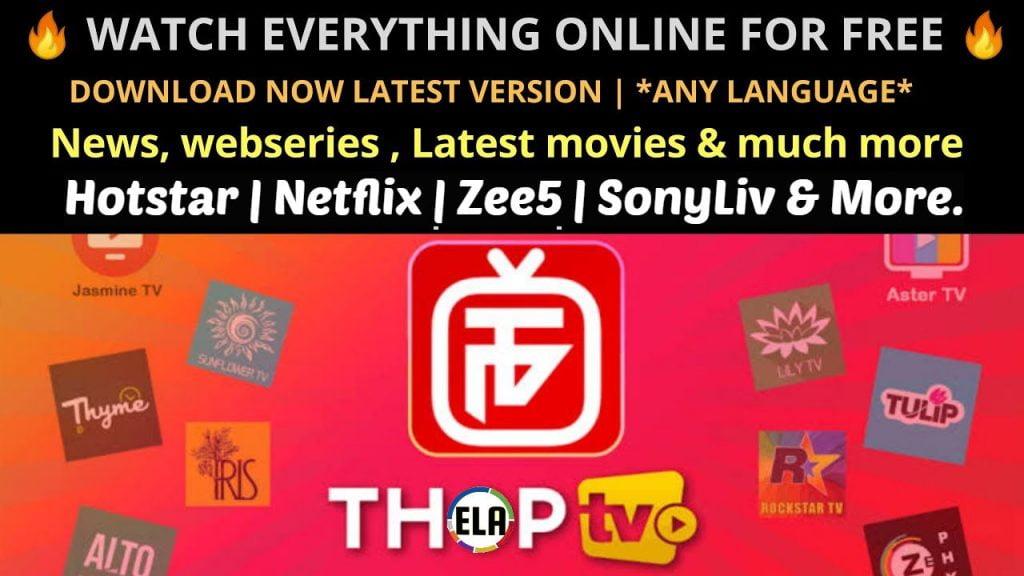 Thop tv App v44.5.3 [updated] (latest)
