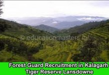 Forest-Guard-Recruitment-in-Kalagarh-Tiger-Reserve-Lansdowne