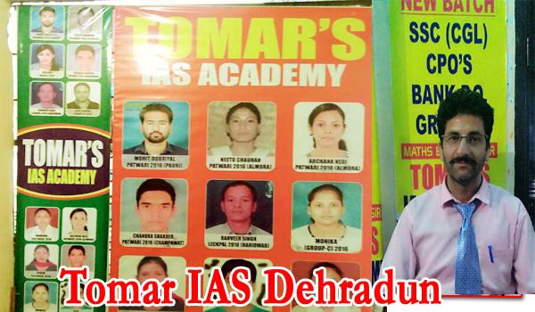 tomar ias academy dehradun