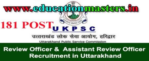 UKPSC-RO-ARO-recruitment-in