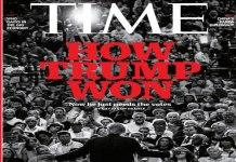 trump-win-times-won-educationmasters