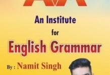 aim coaching english coaching institute dehradun