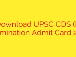 Download UPSC CDS (II) Examination Admit Card 2017