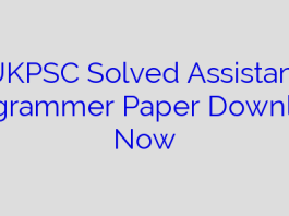 UKPSC  Solved Assistant programmer Paper Download Now