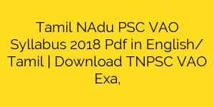 Tamil NAdu PSC VAO Syllabus 2018 Pdf in English/ Tamil | Download TNPSC VAO Exa,