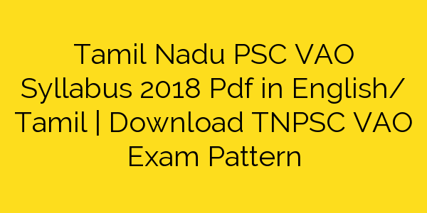 Tamil Nadu PSC VAO Syllabus 2018 Pdf in English/ Tamil | Download TNPSC VAO Exam Pattern