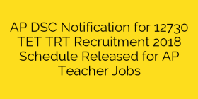 AP DSC Notification for 12730 TET TRT Recruitment 2018 Schedule Released for AP Teacher Jobs