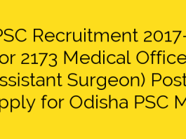 OPSC Recruitment 2017-18 for 2173 Medical Officer (Assistant Surgeon) Posts | Apply for Odisha PSC MO Jobs