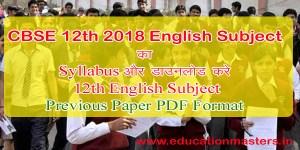 cbse 12th english exam syllabus & papers