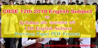 cbse 12th english exam syllabus & papers