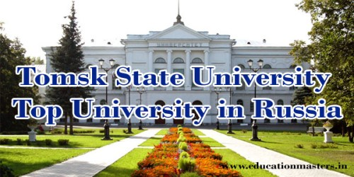 Tomsk State University | Top University in Russia