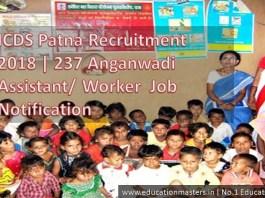 patna ICDS Anganwadi Jobs 2018