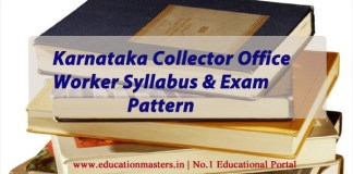 collector-office-syllabus