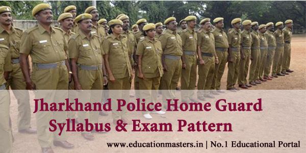 Jharkhand-home-guard-syllabus