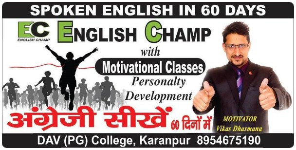 educationmasters-english-champ