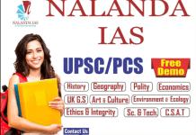 Nalanda ias coaching dehradun