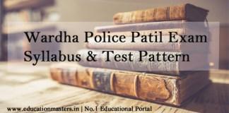 wardha-police-syllabus 2018