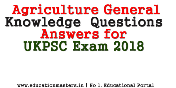 agriculture general knowledge question answers