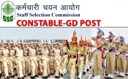 SSC Gd Constable post 2018