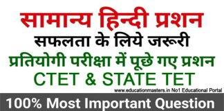 hindi-question