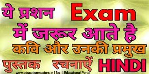 hindiwriter