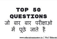 50gkquestions