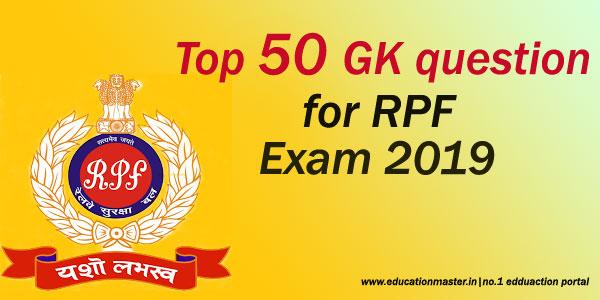 50 gk question for rpf