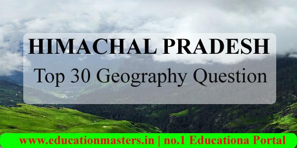 himachal pradesh geography question
