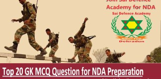 Top 20 GK MCQ Question for NDA Preparation