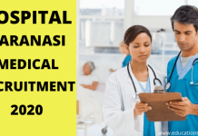 Hospital Varanasi Medical Recruitment 2020