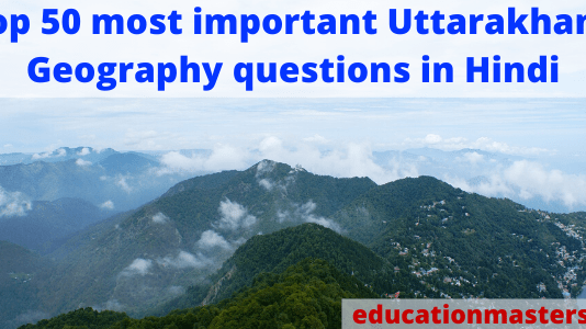 Top 50 most important Uttarakhand Geography questions in Hindi