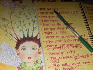 भारत में प्राथमिक शिक्षा, बच्चों के साथ बातचीत, अर्ली लिट्रेसी