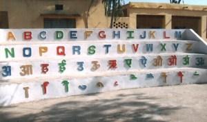 सतत आकलन, भारत में प्रारंभिक शिक्षा, अर्ली लिट्रेसी