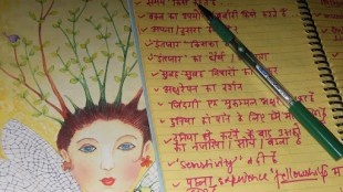 एजुकेशन मिरर, भारत में प्राथमिक शिक्षा, शिक्षक प्रशिक्षण का महत्व, education mirror, teachers training in india