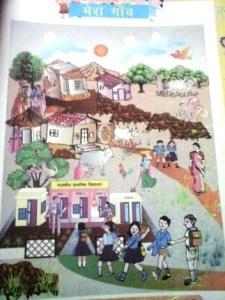 गाँव के स्कूल, भारत में प्राथमिक शिक्षा, हिंदी शिक्षण, भाषा शिक्षण