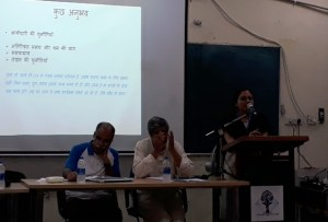 seminar-hindi-education