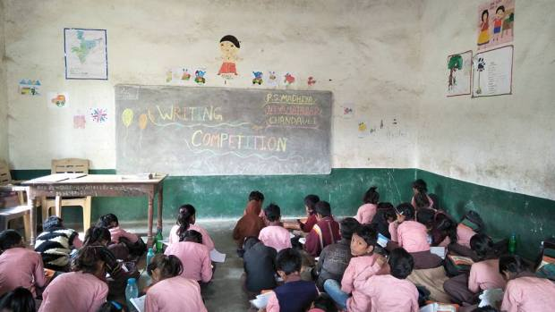 primary-school-up-2
