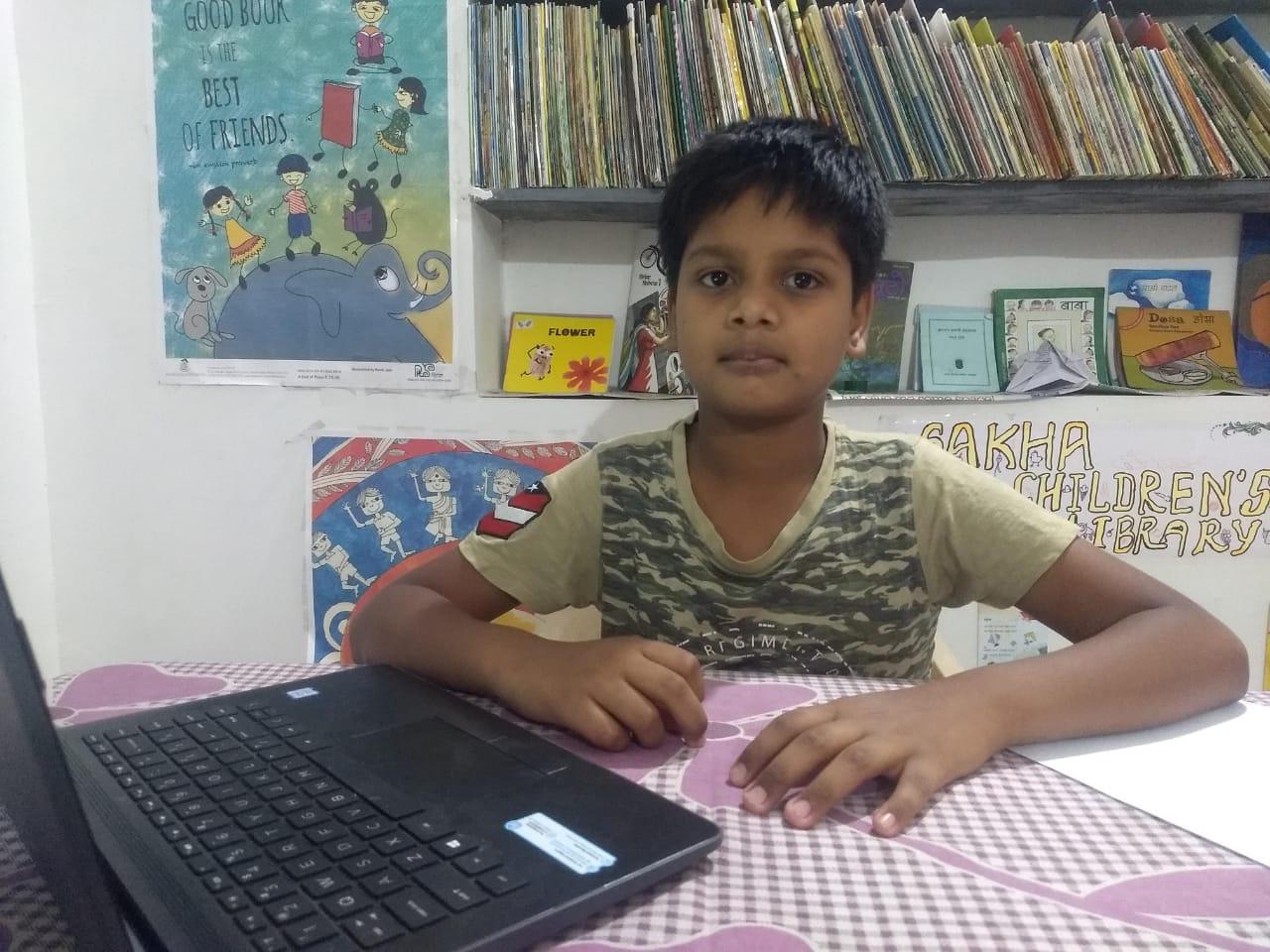 aarav-education-mirror