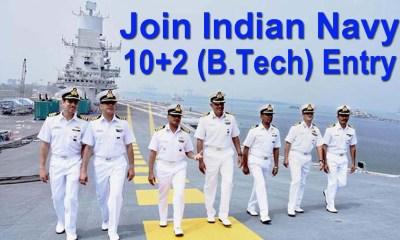 Indian Navy Recruitment 2020: भारतीय नौसेना में नकली है बम्पर भर्ती