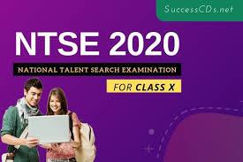 NTSE 2020-21: राष्ट्रीय प्रतिभा खोज प्रथम चयन परीक्षा स्कॉलरशिप 10वी के छात्रों के लिए 13 दिसंबर 2020