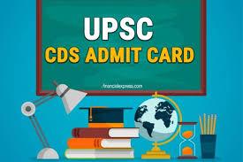 UPSC CDS I Notification: संघ लोक सेवा आयोग में निकली बम्पर भर्ती