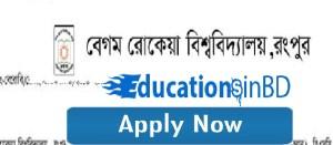 বেগম রোকেয়া বিশ্ববিদ্যালয় ২০১৮-২০১৯ শিক্ষা বর্ষের ভর্তি বিজ্ঞপ্তি
