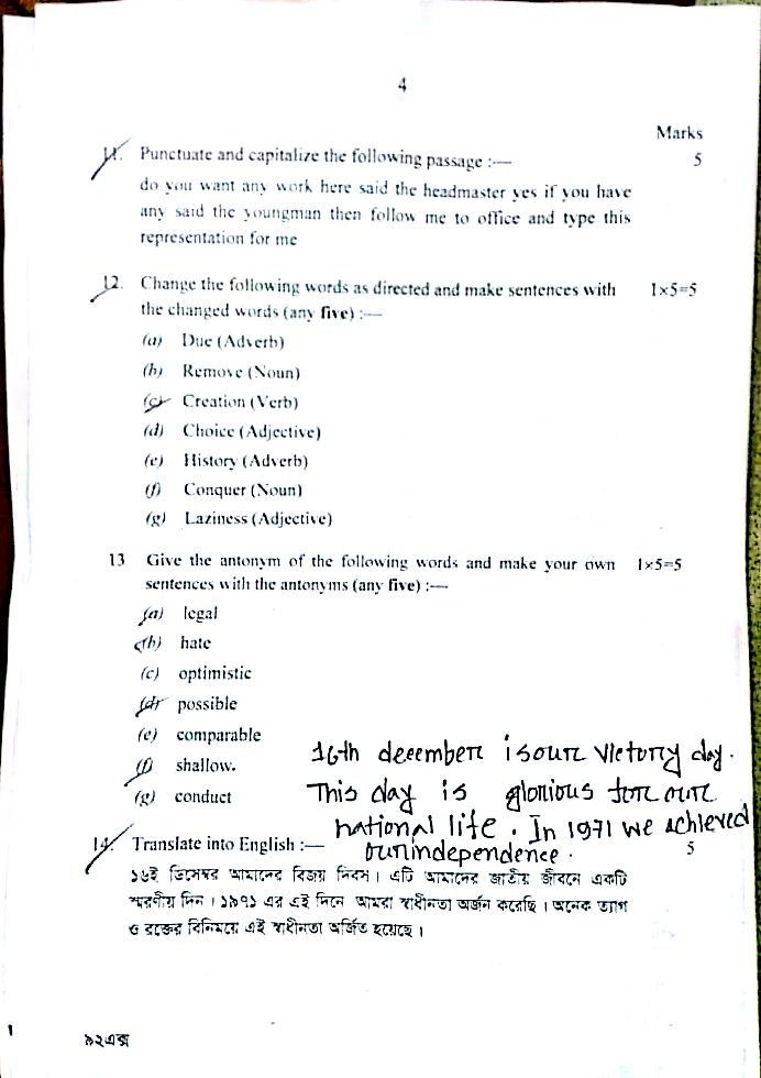 NU Honours 2nd Year English Question Solution 2018