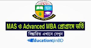 জাতীয় বিশ্ববিদ্যালয়ের অধীনে MAS ও Advanced MBA প্রােগ্রামে ভর্তি ২০২০