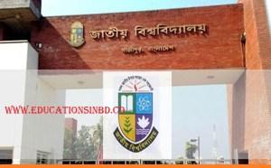 উপাচার্য অধ্যাপক ড. হারুন-অর-রশিদ বলেছেন, ছাত্র ও শিক্ষকদের কল্যাণের জন্য জাতীয় বিশ্ববিদ্যালয়ে সর্বাত্মক কাজ করে যাচ্ছে