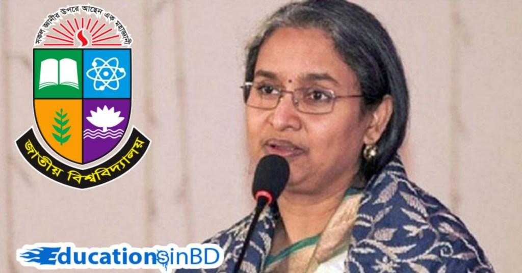 জাতীয় বিশ্ববিদ্যালয়ে পরীক্ষা হবে, প্রস্তুতি নেওয়ার আহ্বান শিক্ষামন্ত্রীর
