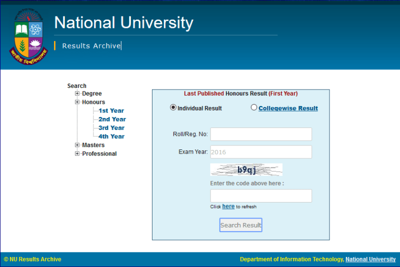 National University All Result Check Method update 2018 at www Nubd Result