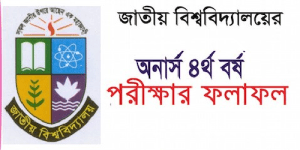 National University Honours 4th year Result Update Notice 2018