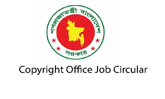 Copyright Office Job Circular – www.copyrightoffice.gov.bd