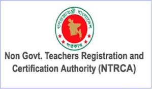 NTRCA Notice Board Viva Exam Date 2018 for 14th NTRCA